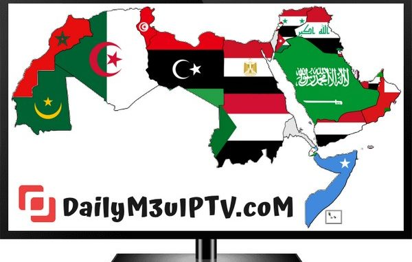 arabic iptv m3u playlist